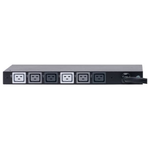252663-D75 - HP 40A High Voltage Core Only Modular Power Distribution Unit 200VAC-240VAC 47-63Hz for ProLiant DL / ML Series Servers