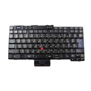 39T0601 - IBM Hebrew Keyboard for ThinkPad T43/p (14.1-inch LCD Models)